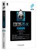 Cocos2D-X权威指南(第2版) java ee 7权威指南:卷2(原书第5版)