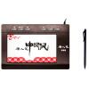 Hanwon (Hanvon) Тан Китайская ручка бесплатно китайского стиля планшет с большим экраном, компьютерная доска для письма, пожилой планшет, компьютерный планшет