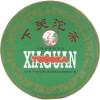 Xiaguan Цзя Цзи Туо Ча 2009 100г сырой магия косплей парик коричневый 100 см ма cang ye wanghei цзи chunri чжу цзи