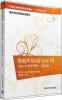 数据库基础与应用 Access 2013版  第2版/21世纪高等学校规划教材·计算机应用 multisim基础与应用