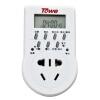 Же (Towe) гнездо таймер электронный энергосберегающие электронный таймер часы для кухни белый