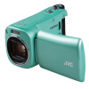 JVC GZ-N1PAC HD видеокамеры памяти jvc gz r430beu black цифровая видеокамера