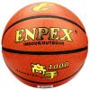Лев Энпекс Мастер 1000 Баскетбол Обучающий конкурс Баскетбол баскетбол