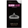 Elasun презервативы 128 шт. секс-игрушки для взрослых elasun презервативы тонкие 24 шт секс для взрослых