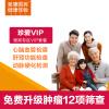 Ai Kang Guobin (ikang) физическая осмотр карта сокровище VIP глубина физический осмотр пакет национальные магазины GM