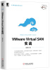 VMware Virtual SAN实战 cluster based new virtual coordinate system for sensor networks