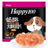 Непослушный (Wanpy) мясо вяленое мясо животное лечит собака закусочная HAPPY100 мясо вяленое мясо жевать молярный зуб чистки Chicken раздел 400г мясо