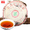 Made in 1960 Raw Pu Er Tea, 357g Oldest Puer Tea, Ansestor Antique, Honey Sweet, Dull-red Puerh tea, Ancient Tree 2005 tu lin feng huang red boxed tuo nest bowl 250g yunnan organic pu er raw tea sheng cha weight loss slim beauty