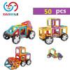 50pcs 3D - смешно магнитных игрушки DIY магнитных блоков здание игрушки игрушки для детей blockseducational кирпичи здания образования игрушки игрушки