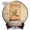 Сущность Чай * Mengku пуэр 2013 500g Сырье чай пуэр puer tea head tou grade10 500g