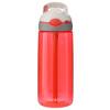 Contigo пластиковые стаканчики чашки 560ML  виды спорта HBC-ASH006