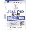 Java Web程序设计 慕课版 relation extraction from web texts with linguistic and web features