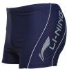 Li Ning LINING купальники мужские профессиональные угловые купальники мужские горячие пружины плавающие брюки 025-2 / 919 синий XL (окружность талии 84-92cm)