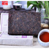 Premium Made In China Chinese Super puer tea 250g Yunnan puerh tea China slimming Green food for health care premium made in china chinese super puer tea 250g yunnan puerh tea china slimming green food for health care