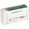 Мики (Sunwood) 5806 экзамена посвященный ластик установлен 45 посвященный