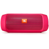 JBL Bluetooth HIFI портативная акустика портативная акустика беспроводная jbl horizon white