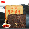 100g Pu'er Tea Brick Made In 2008 Ripe Pu er Tea Oldest Puer Tea Ancestor Antique Honey Sweet Dull-red Puerh Tea Ancient Tree best promotion 10pcs set diamond holesaw 3 50mm drill bit set tile ceramic porcelain marble glass top quality