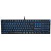 Фото Ice Leopard (Roccat) механического леопард Ryos MK FX механической игровой клавиатура полноцветный RGB ось чай черешня Jedi выживает куриные клавиатуры