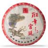 Tongchang Huang Yi Круглый Пуэр чай торт 1998 Спелые 357g рекламный стенд hehe huang bamboo a3