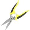 Персия (BOSI) BS533081 многофункциональные нержавеющей стали кухонные ножницы бытовые ножницы садоводческие ножницы 8 дюймов 200мм ветви