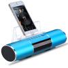 Пейзаж (SANSUI) E19 Bluetooth-динамик с карты MP3-плеер радио телефон таблетки положить маленькие колонки звук маленький красный колонки click it колонки