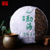 China Yunnan puerh tea 357g raw puer Chinese Menghai shen taetea 357g pu er green food health care pu erh cake pu er tea 357g 100g chinese raw puer tea pu erh yunnan pu erh tea puer premium pu er tea pu er slimming health care food puerh china products