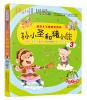 最小孩童书·最成长系列·幽默大王周锐笑西游:孙小圣和猪小能3(彩绘注音版)