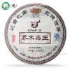 беседку король * Lan Ting пуэр чай торт 2014 357g Спелая беседку из оцилиндрованного бревна в ярославле