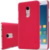 все цены на  XIAOMI RedMi Note 4 NILLKIN Супер Матовое Щит Защитный Чехол  онлайн