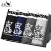 DaiShu мужские трусы-боксеры 4 плавки в подарочной коробке jianjiang мужские трусы боксеры 2 шт