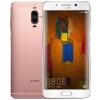 Huawei Mate 9 Pro 6GB + 128GB версия розового золота мобильный Unicom Telecom 4G мобильный телефон двойной карточки двойной режим ожидания оригинальный huawei mate 9 pro 6gb ram 128gb rom 5 5 4g lte мобильный телефон kirin 960 android 7 0 2560x1440