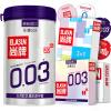 Elasun Набор ультратонких презервативов 29 шт (в банке (20шт), в коробке (3шт), 3 в 1 (3шт), тонкие (3шт)) набор трусиков 3 шт vera1 s