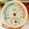 Термометр гигрометр Ou Runzhe встроенный закрытый закрытый настольный двухточечный термометр и датчик влажности без указателей температуры и влажности датчик влажности soler