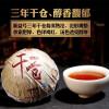 Xin Yi Hao Мэнхай Tuo Cha Пуэр чай 100г Спелая * Распродажа *