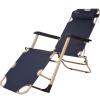 Красный лагерь кресло Складной стул ворсистый стул офис простой кровати седло кровать открытый шезлонг