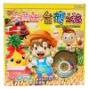 Монополия Супер Мэн серии 8005 семейная поездка в образовательные игрушки тайваньских детей, как настольные игры