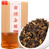 C-HC004 Yunnan black tea 200g Chinese Kung Fu Tea Kunming crested early spring honey rhyme gold screw black red Dianhong food 250g grade 1 dianhong screw tea bi luo chun yunnan black tea china black tea free shipping zy 7105