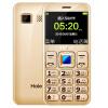 Фото Haier M320 China Mobile / Unicom 2G Dual SIM-карта Смартфон смартфон