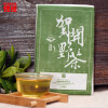 C-PE002 spring green tea, 2013 years raw puer tea, pu er tea,200g Ensure the quality QS532714010263 yunnan pu erh Tea wholesale of colorful yunnan qing feng fengxiang pu er tea raw tea jasmine green cake 357 grams of jasmine tea