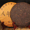 C-PE008 Chinese puer tea 357g 8 years old Yunnan pu erh Seven Cake cooked Ripe Pu er Tea aged tree Puerh Tea sweet aftertaste wholesale of colorful yunnan qing feng fengxiang pu er tea raw tea jasmine green cake 357 grams of jasmine tea