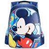 Дисней (Disney) Микки детские школьные сумки Мужской 1-- четвертый класс синий сапфир D12006A портфель конфусиус школьный портфель 1 6 grade светоотражающие легкий мульти карман k503 легко чистить синие детские школьные сумки