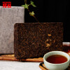 C-PE031 China Green Food Puerh for more than 45 years of China Yunnan Pu'er tea cooked puer tea, green Pu erh weight loss cha c pe016 meng yi xing hai chinese cooked pu erh tea 357 grams of the oldest of tea tree healthy weight loss green food