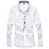 Мужская рубашка GEEDO Мужская тонкая женская корейская рубашка DJ252 White 4XL