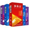 DONLESS презерватив 50 шт. секс-игрушки для взрослых mingliu презерватив 30 шт маленький по размеру секс игрушки для взрослых