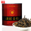 C-HC002 China Yunnan exquisite canned tea Dianhong Black tea buds War and early spring loose cha Fengqing good organic food c hc015 new 100g china yunnan handmade dianhong black tea small gold ball protect stomach diuretic lowering blood pressure