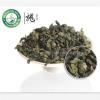 Чай Высший Органические Гуань Инь Улун Китайский