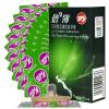 BEI LIle презервативы  натуральный латекс 40шт. bei bei xiang