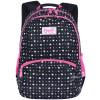 Дисней (Disney) Микки детские школьные сумки милый минималистский легкий рюкзак школьный портфель MB0479C черный и зеленый дисней disney принцесса мультфильм рюкзак школьный 1 2 grade розовый школьный портфель db96133c