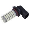 9006 HB4 наивысшей мощности 6000K Xenon 120 SMD LED автомобилей туман Глава Новый Свет лампы