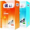 NOX презервативы 48 шт. секс-игрушки для взрослых nox презервативы прочные 6 12 резьбовые12 10 10 страсти секс игрушки для взрослых